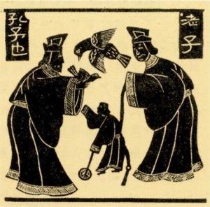 Litogravura do encontro de Confúcio e Laozi