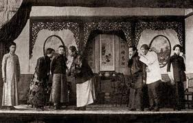 1915_Um centavo