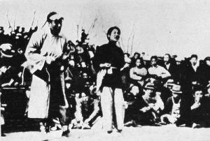 Teatro de rua chinês 1940