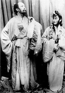 1942_poeta Quyuan_Guo Moruo