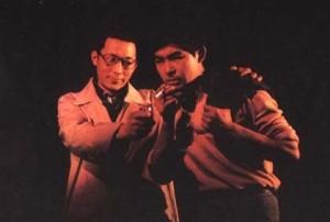 1982_Sinal absoluto_Lin Zhaohua