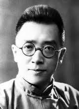 Entusiasta do modernismo, Hu Shi promoveu grandes mudanças na cultura chinesa, escreveu o primeiro drama teatral moderno.