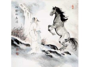 Gravura em nanquim de Bole o perito em cavalo